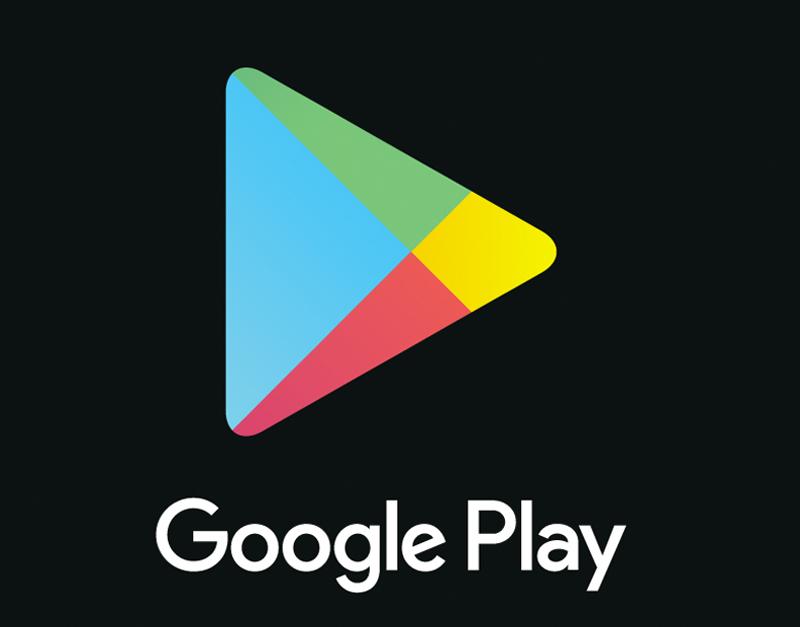 Google Play Gift Card, Never Ending Level, neverendinglevel.com